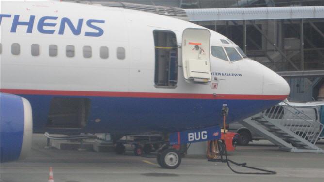 A buggy plane?